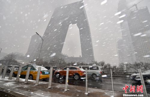 资料图:2017年2月21日,北京多个地域迎来降雪天气。图为雪中的央视大楼。中新网记者 金硕 摄