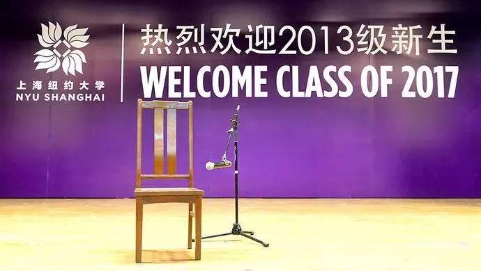 读上海纽约大学值不值?看这5名首届毕业生去了哪