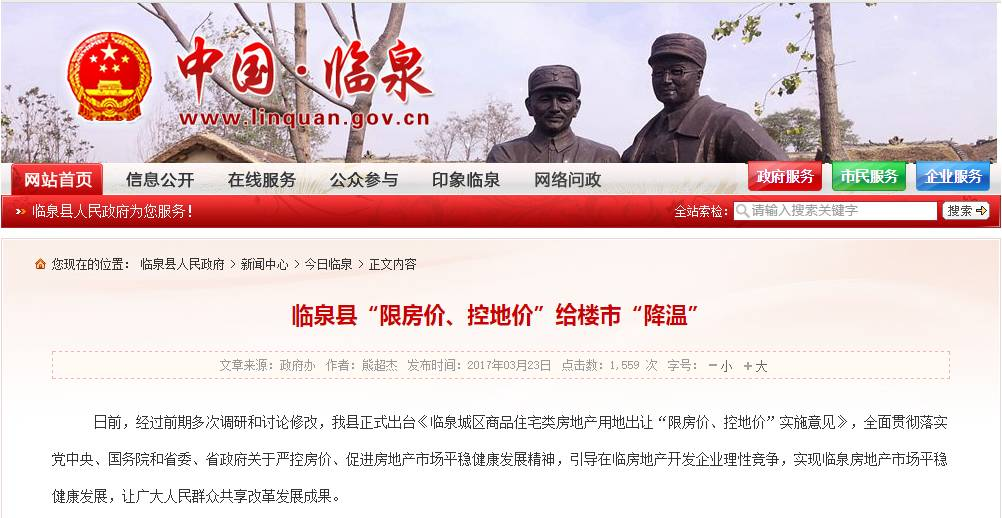 外媒:中国人吃龙虾上瘾致美国龙虾大涨价