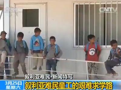 江苏销毁1.5吨禁止进境物 包括鱼翅燕窝等物品
