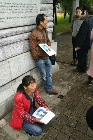 武大男生失踪1个月确认死亡 遗体在长江被发现