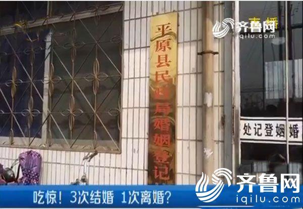 北京赛车是不是违法的