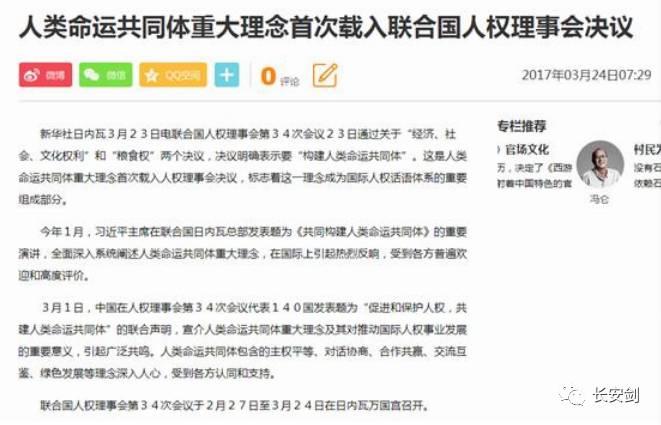 北京赛车pk10预测计划