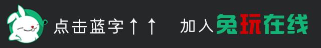 什么鬼套路第4期:最适合喷子用的英雄——岳云鹏