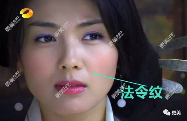 刘亦菲被p成僵尸脸,李冰冰撞脸baby