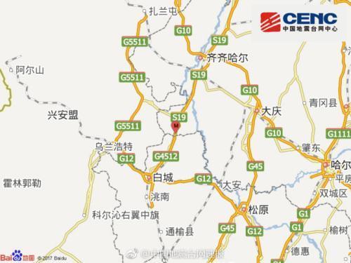黑龙江泰来县发生3.3级地震 震源深度19千米