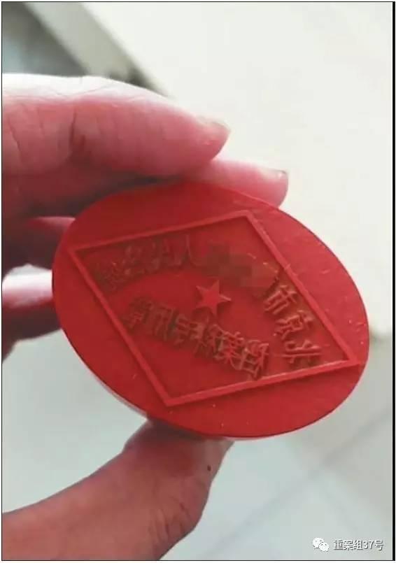 ▲北京同德聚鑫投资管理有限公司内,贷款中介伪造的北京某法院公章。