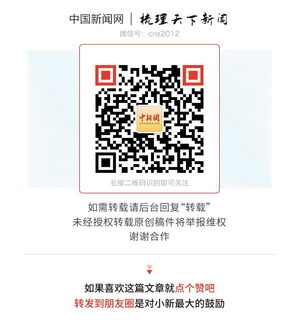 港媒称深圳大学失联女生因盗窃被捕!辅导员回应:谁都会犯错