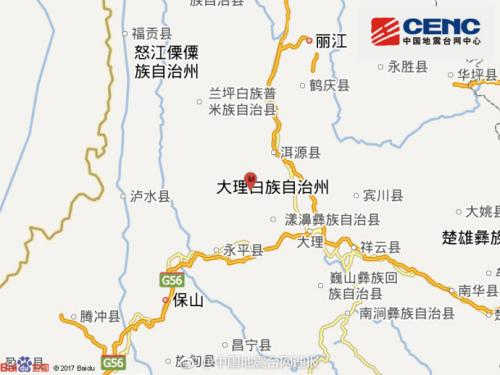 云南漾濞连发2次4.0级以上地震 震源深度12公里