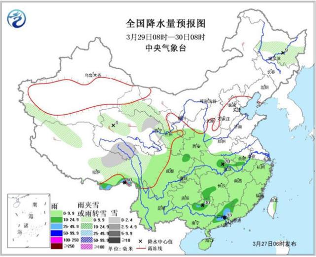 未来三天云南华南江南等地有中到大雨 局地有暴雨