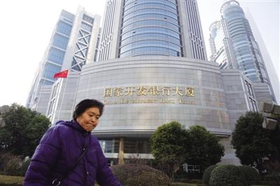 """国开行缘何""""清仓""""15家村镇银行股权"""