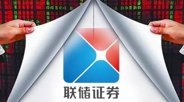 联储证券新获华西股份12亿增资 2016年业绩增长15倍
