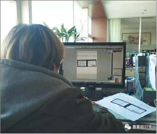 ▲贷款公司员工用PS软件,为客户伪造行驶本复印件,用于骗贷。