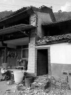 云南漾濞5.1级地震