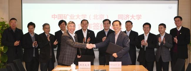同济大学与中国矿业大学(北京)签订合作协议00七剑加滑雪板图片
