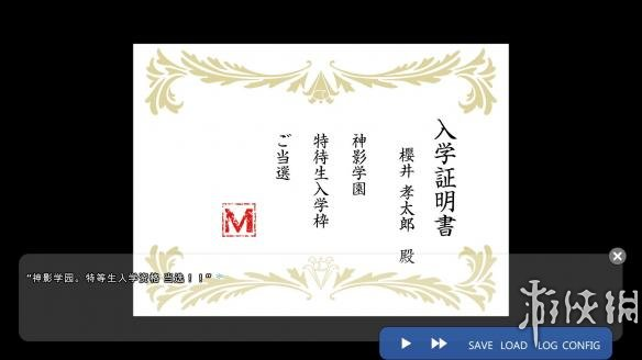 轻小说恋爱风!《炽才能学园》专题站上线