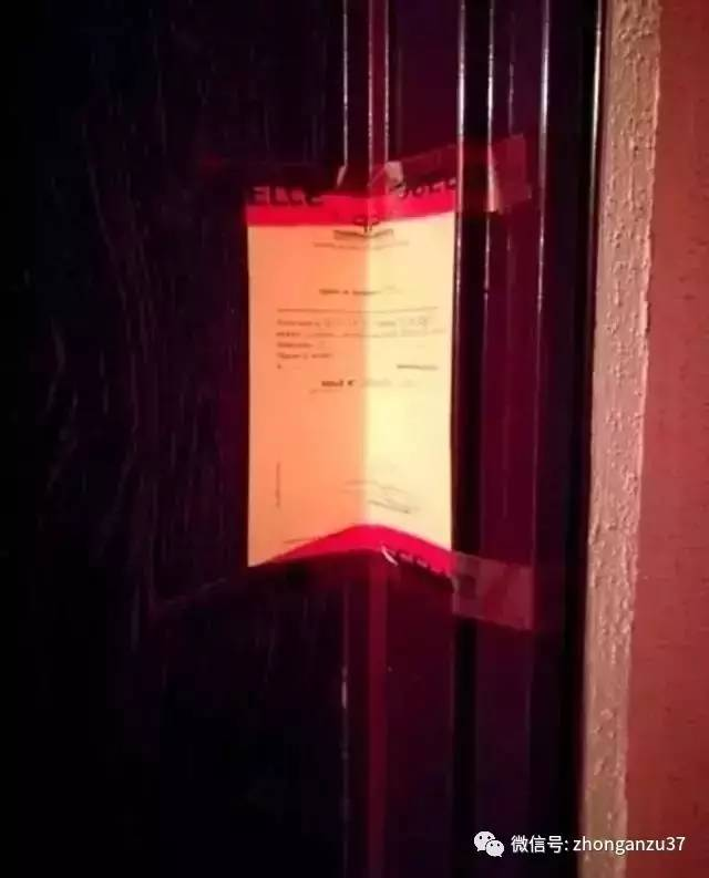 案发现场被贴上封条。 资料图片