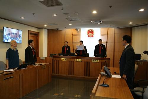 本案一审宣判现场图。北京一中院供图