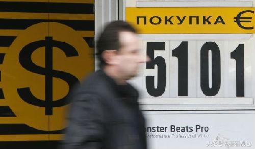 什么原因使俄罗斯把美元储备换成黄金?