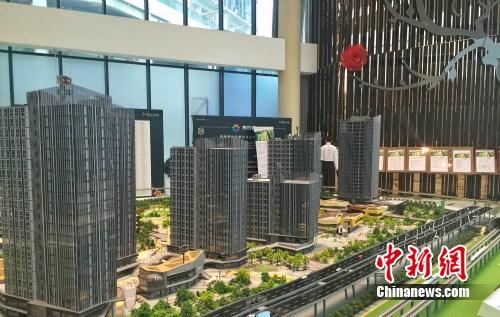 北京一商住楼盘售楼中心。中新网 种卿 摄