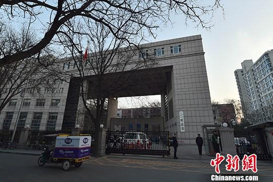 财政部(资料图)中新网记者 金硕 摄