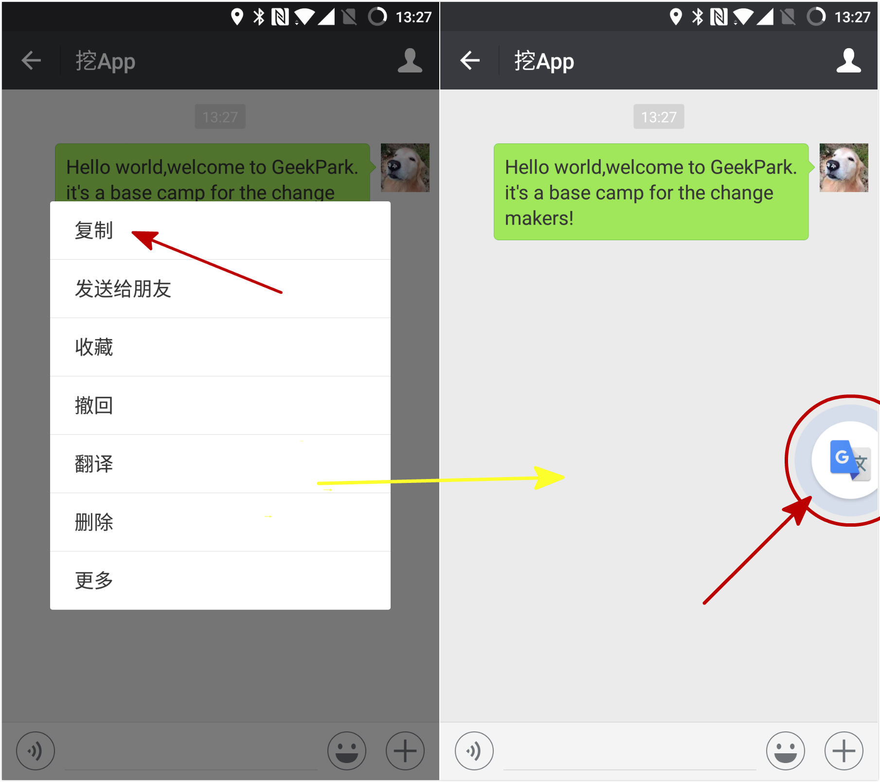 翻译黑科技:Google 翻译迎来更新 完成本地化!