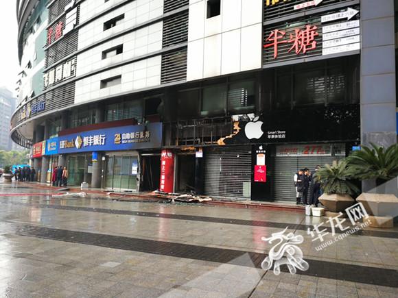 重庆南岸区南坪西路西计大厦发生火灾 致2人死亡