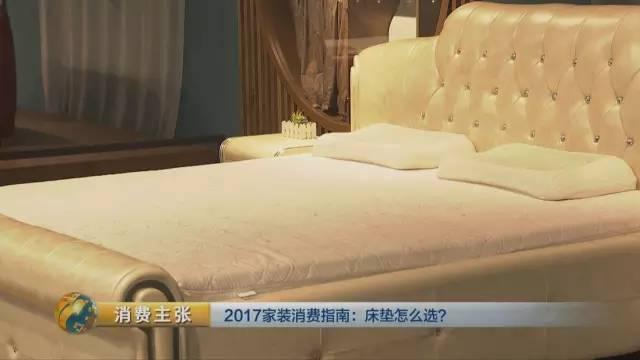 高箱床:床垫我买的高箱床铺的是乳胶加硬棕垫