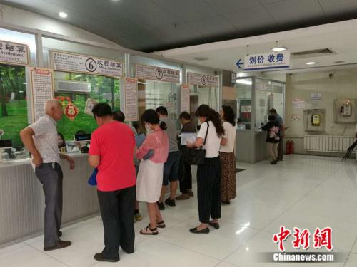 资料图:民众正在医院排队缴费。中新网记者 张尼 摄