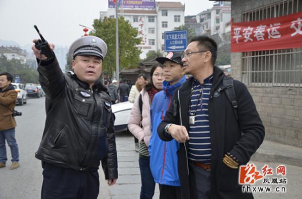 快讯:知识产权概念股走强 中国科传强势涨停