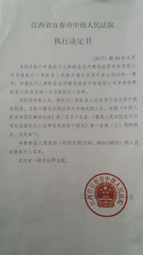 北京赛车pk10技巧投注