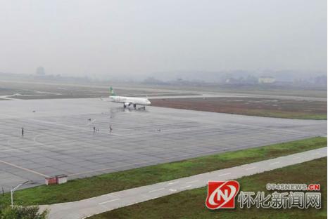 虹桥机场飞往芷江的空客a320飞机降落在怀化芷江机场