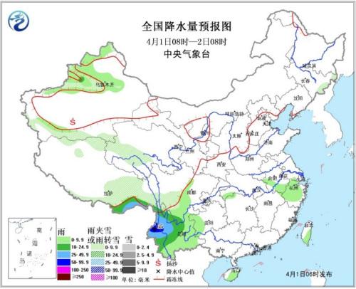 云南西藏等地有较强降水局地暴雨 中东部有弱降水