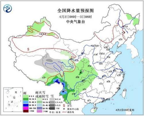 天下降水量预告图(2日08时-3日08时)。图片起源:中心景象台网站