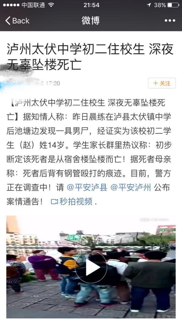 微信北京赛车合法吗