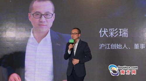 沪江创始人,董事长兼ceo伏彩瑞在主题演讲.