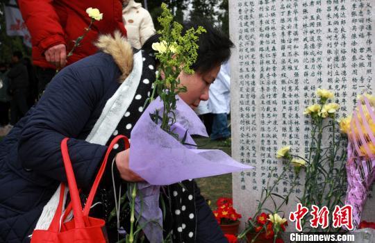 1396.com北京赛车