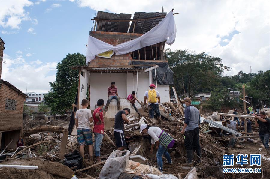 哥伦比亚泥石流已致254人遇难