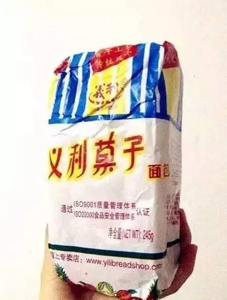 北京人排长队的点心店,没包装没宣传,但十块钱都能够三个人吃