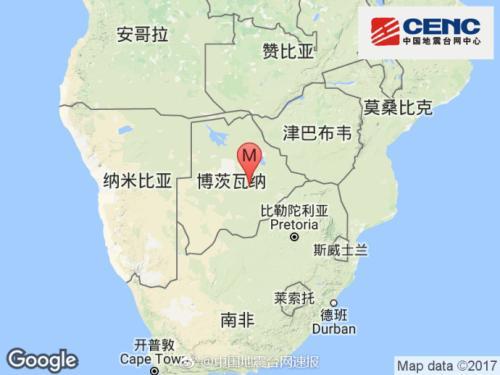 博茨瓦纳发生6.6级地震 震源深度10公里