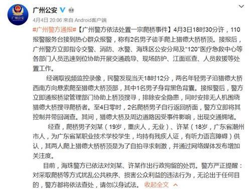 北京赛车是作弊的吗