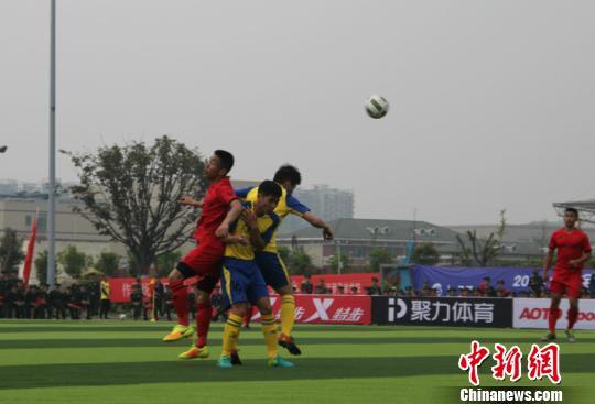 CUFL大足联赛校园组(西南区)成都揭幕 校园 大