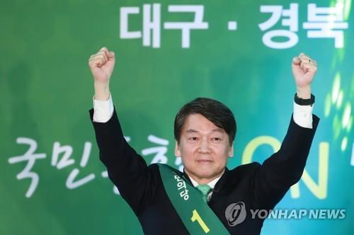 安哲秀。图片来源:韩联社