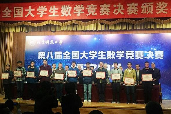 上海交大在全国大学生数学竞赛决赛中获佳绩[