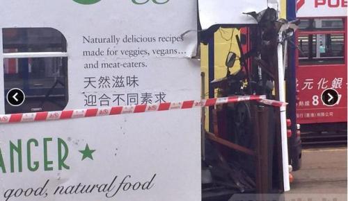 电车一边车门明显损毁。(图片来源:香港电台网站)