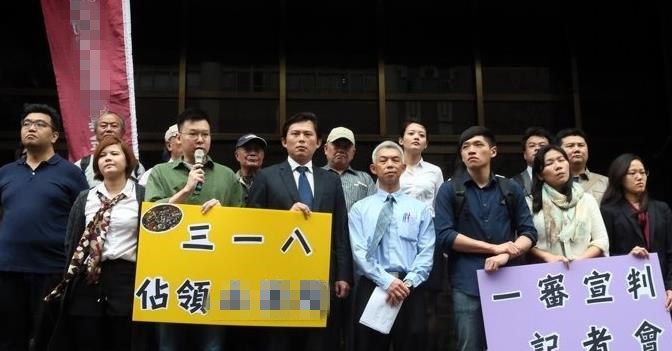 """东京都知事引咎辞职 被控挪用""""巨额""""公款"""