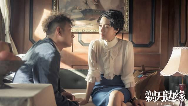 专访《剃刀边缘》制片人高金玺:从小人物身上生出大格局