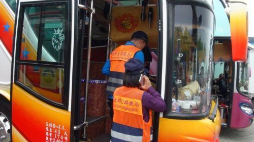 北京赛车九码公式