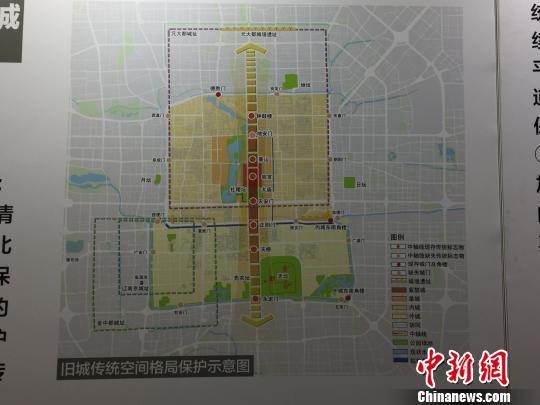 根据《北京城市总体规划(2016年-2030年)》(草案),要积极推动旧城整体保护。图为北京旧城传统空间格局保护示意图。北京核心区西城区,今年将启动谭鑫培故居等文物腾退,未来要再现碧水绕古都的历史风貌。 曾鼐 摄