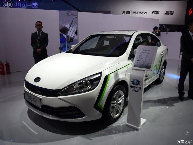 含2款全新车型 曝天津一汽上海车展阵容